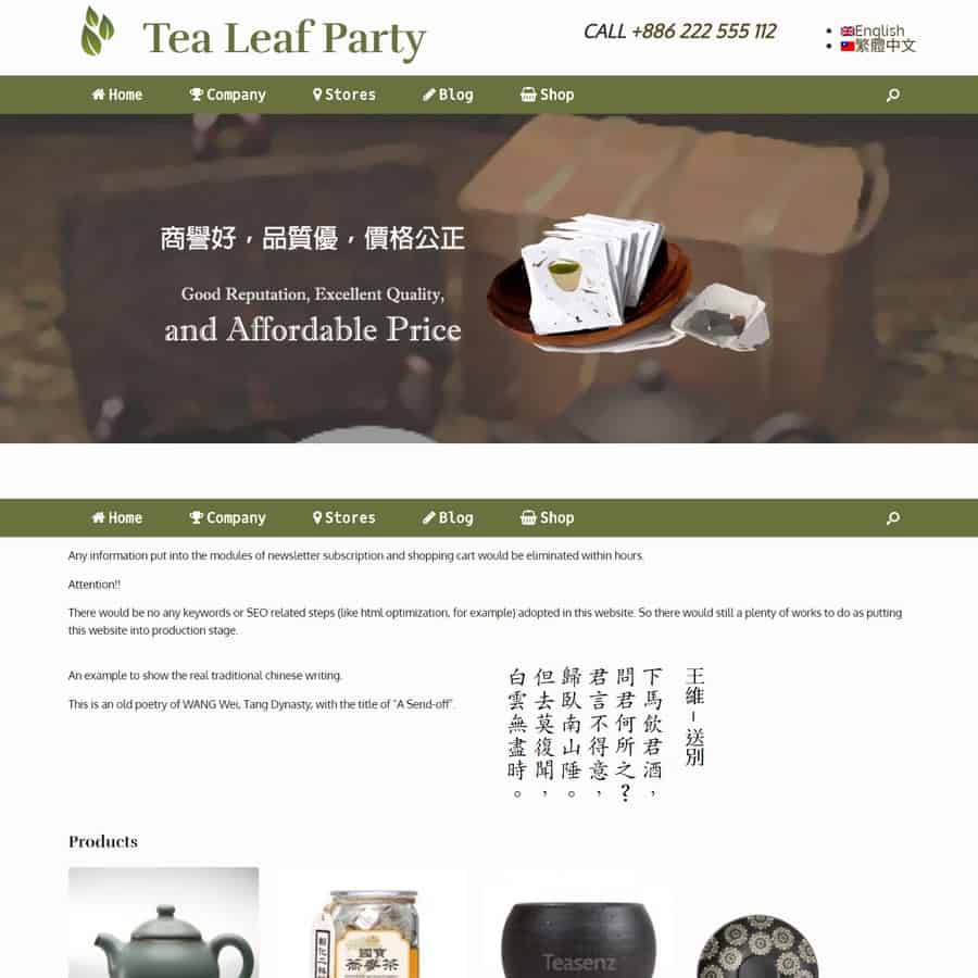 Tea Leaf Party